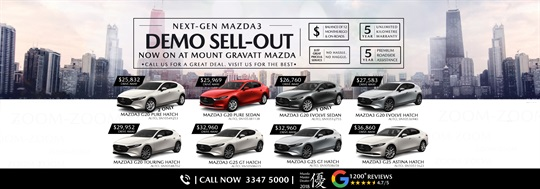 Next Gen Mazda3 | 2018 Plate Sell-Out