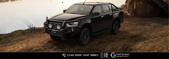 Mazda BT-50 Sell_out